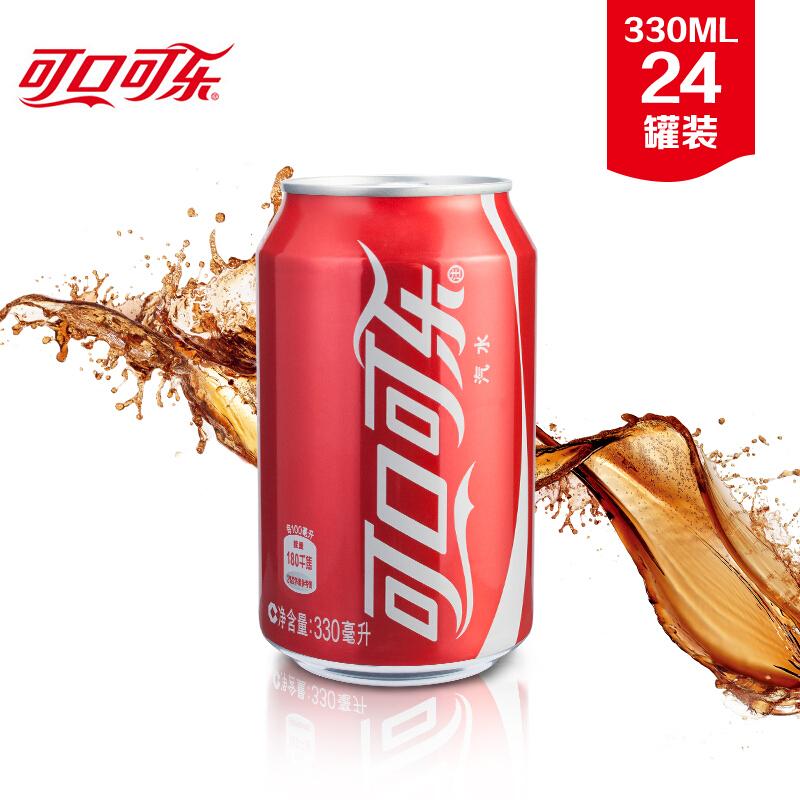 听装可口可乐可乐  拉罐装可口可乐  一箱价  24罐 新包装
