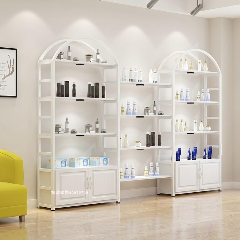 化妆品展柜美容院货架展示架置物架自由组合展柜[淘宝集市]