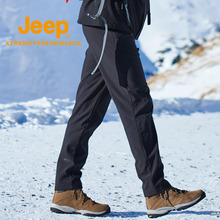 Jeep plush and thickened men's winter waterproof Fleece Pants outdoor soft shell wind and cold proof ski climbing