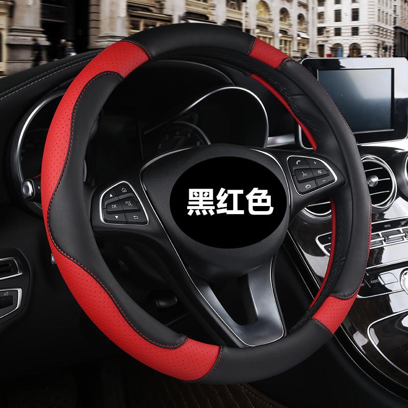 黑红色方向盘套36CM专用本田九十代思域杰德思铭思迪汽车把套女士