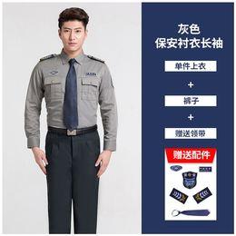 保安工作服套装男夏季短袖2011新式保安制服夏装春秋长袖衬衣纯棉