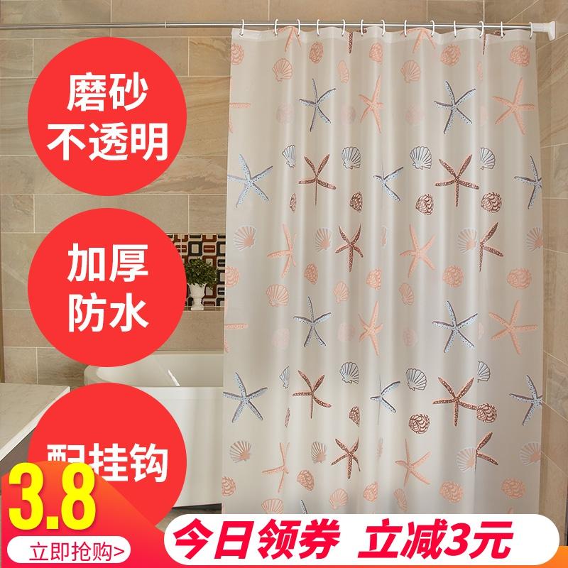 浴帘套装免打孔防水防霉帘子淋浴挂帘卫生间浴室防水布洗澡隔断帘