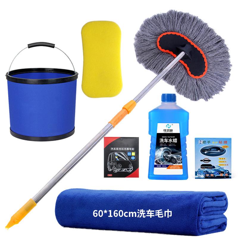 洗车拖把汽车除尘掸子擦车神器车用刷车刷子长柄洗车工具套装家用