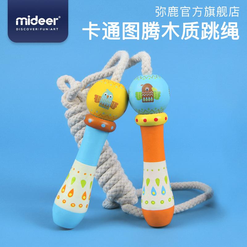 mideer弥鹿儿童跳绳幼儿园宝宝初学入口可调节跳绳男孩女孩玩具5+