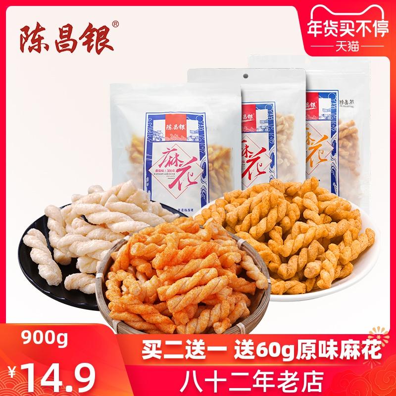 陈麻花手工小麻花小袋装好吃的零食小吃休闲食品排行榜重庆特产
