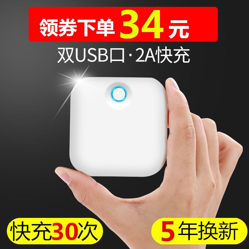 YM-20000M充电宝大容量毫安MIUI便携可爱卡通超萌蘋果手机oppo华为vivo通用移动电源智能迷你小巧