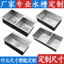 304不锈钢手工水槽定制厨房洗菜盆at14槽订制75双槽加工