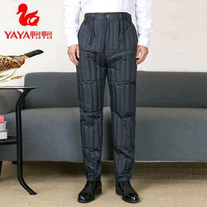 Authentic duck duck down pants men's liner middle-aged and old men's wear loose and thick down pants inside and outside XL