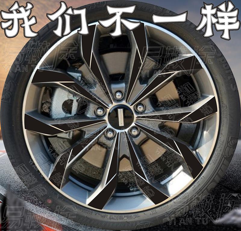 点击查看商品:18款长城vv6改装轮毂贴VV7轮毂修复贴vv5装饰车贴遮盖划痕轮毂贴