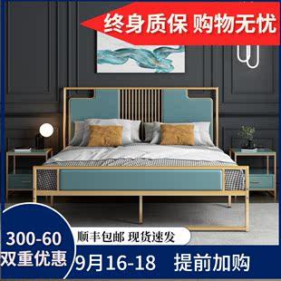 现代简约轻奢金色铁艺床新中式双人铁架子床1.2米1.5米单人金属床