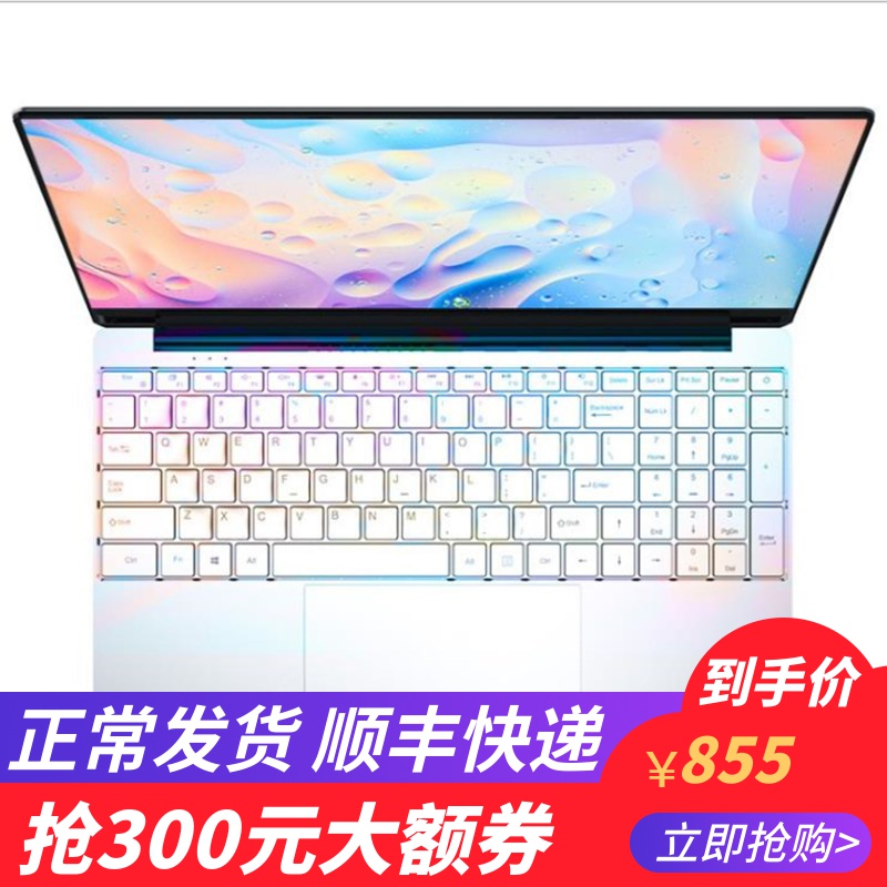 14寸超薄四核金属笔记本电脑15.6寸商务办公轻薄便携学生女独显4K