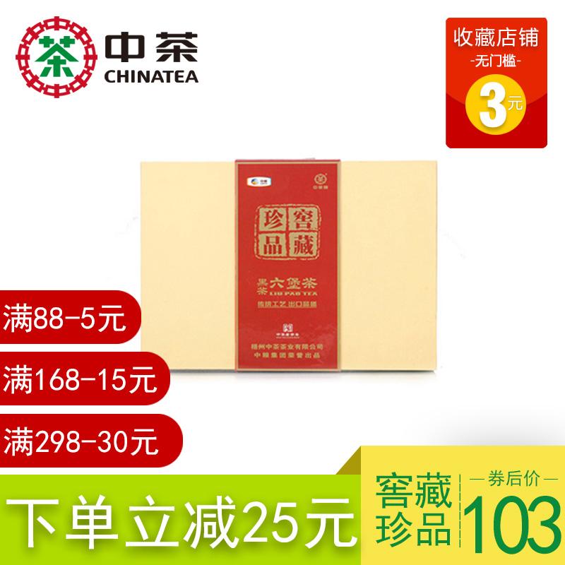 中茶黑茶 广西梧州特产 2012年窖藏珍品6208六堡茶礼盒 260g 茶叶