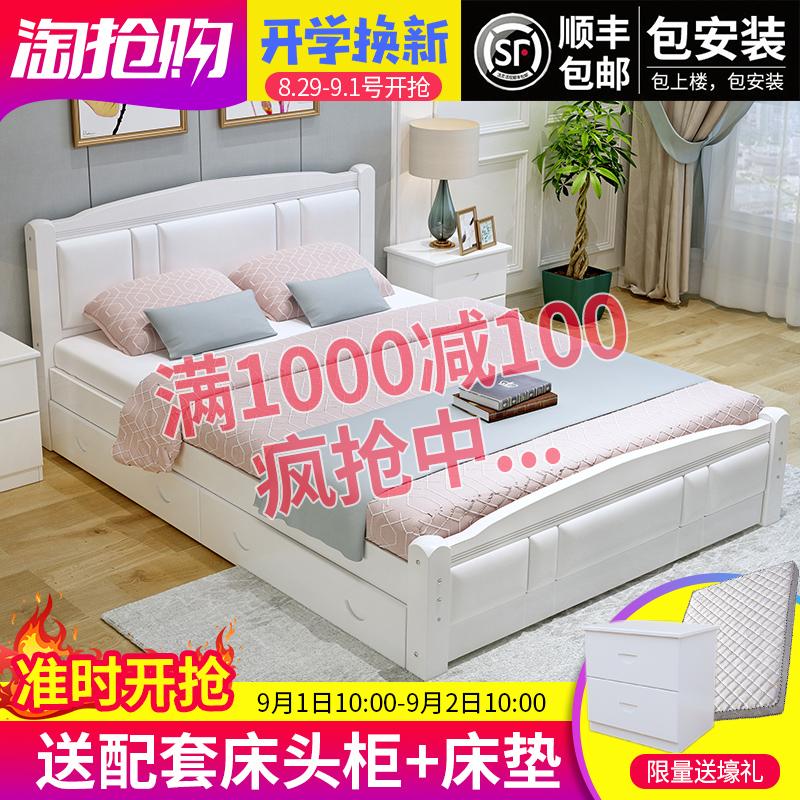 实木床1.8米现代简约主卧欧式床双人床公主床经济型单人床1.5米床