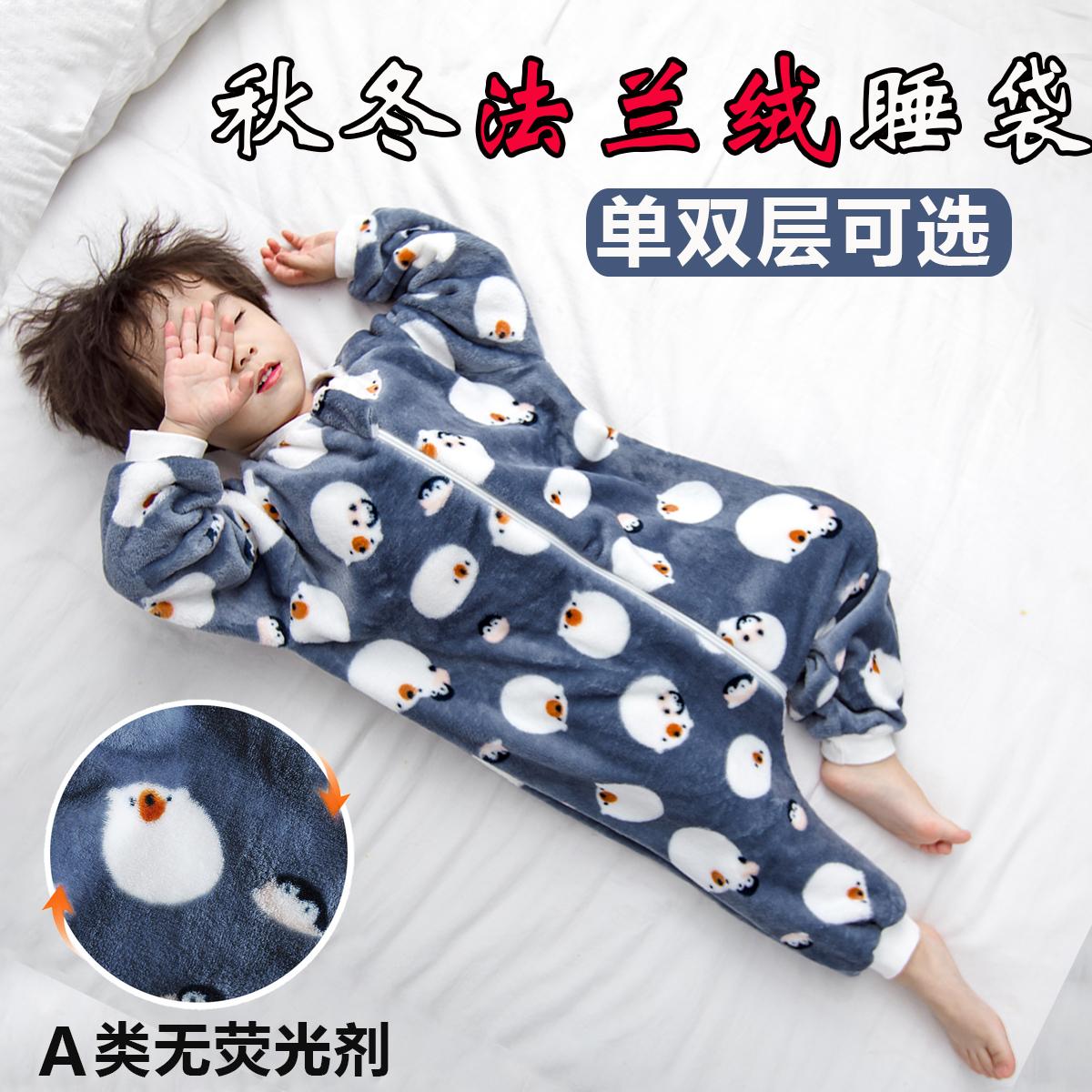 婴儿加绒连体衣春秋1-2岁男女宝宝法兰绒睡衣3加厚儿童珊瑚绒睡袋