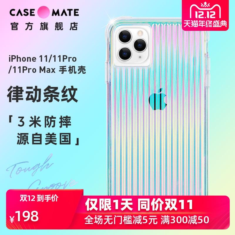 Case Mate苹果iPhone 11 Pro Max律动条纹行李箱透明防摔手机壳新