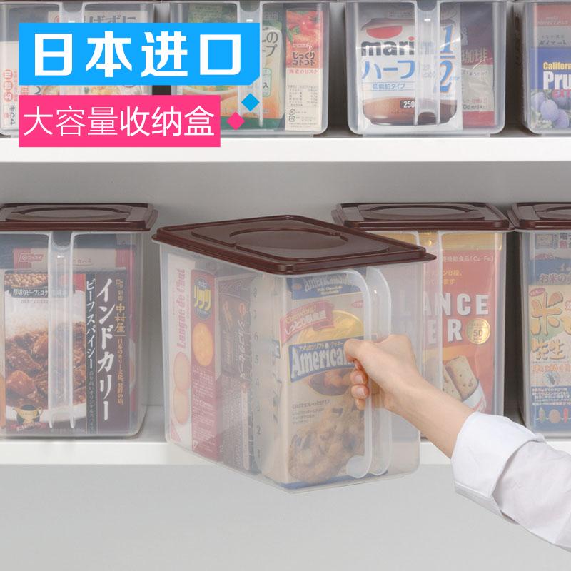 日本进口inomata面粉桶 带盖储物盒 收纳盒 密封米