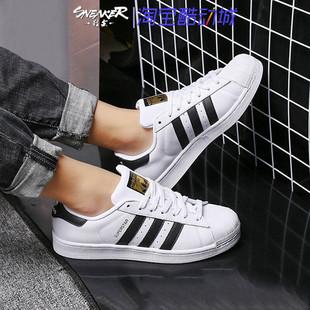 鞋会 阿迪达斯金标贝壳头三叶草男女情侣板鞋小白鞋EG4958/FU7712图片
