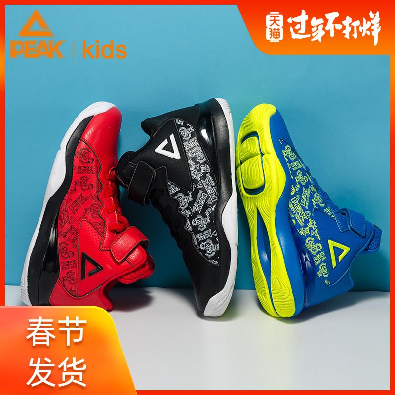 匹克儿童篮球鞋童鞋小学生中大童防水透气秋季新款网面男童运动鞋