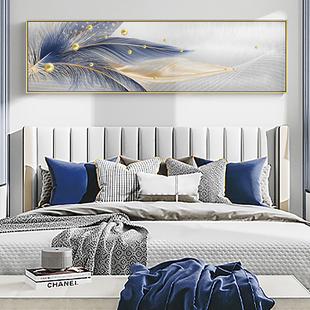 幽阑离夏现代简约轻奢卧室床头装饰画主卧墙挂画抽象蓝色羽毛壁画