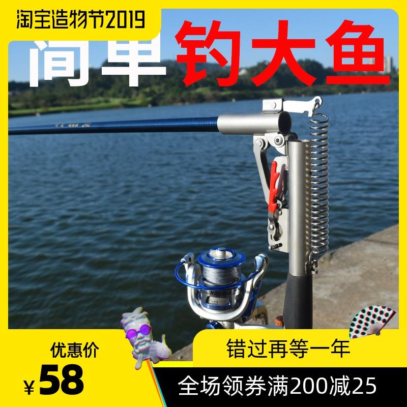海竿自动钓鱼竿高灵敏度甩杆远投竿抛竿套装超硬全套渔具装备用品