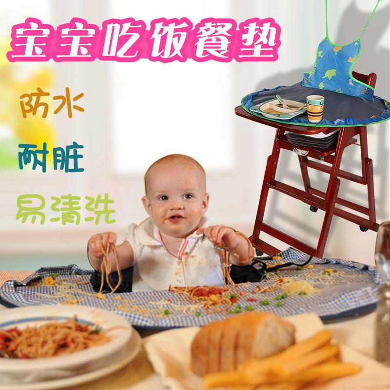 婴儿儿童餐椅吃饭防脏桌垫套罩宝宝围垫围布餐衣罩围兜托盘二合一