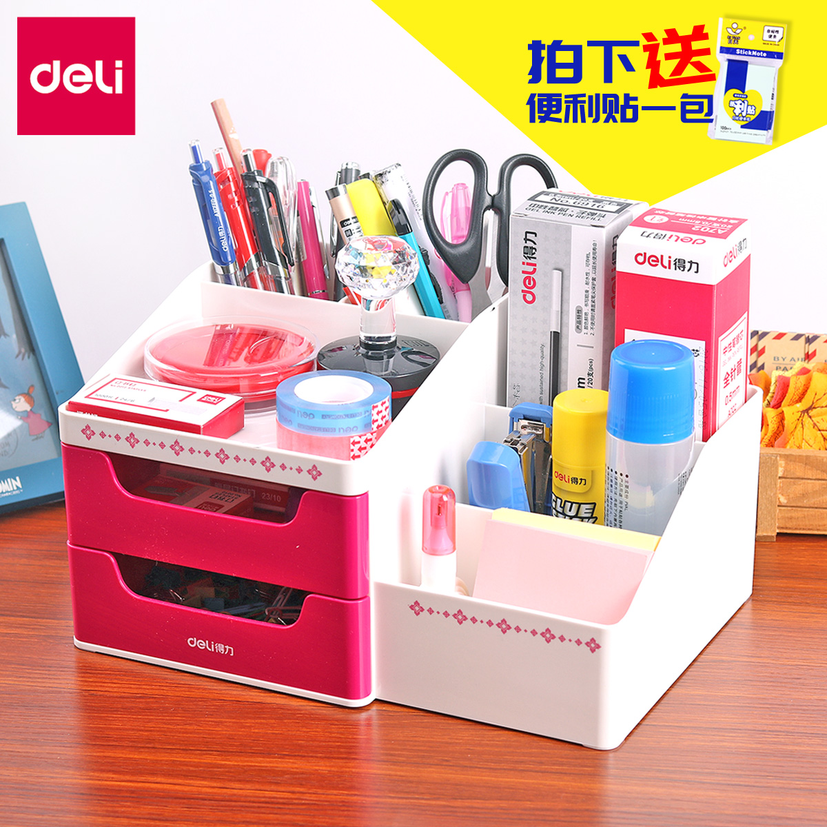 得力笔筒创意时尚韩国小清新可爱学生文具收纳盒桌面摆件多功能办公室笔筒简约大容量塑料办公学生用品