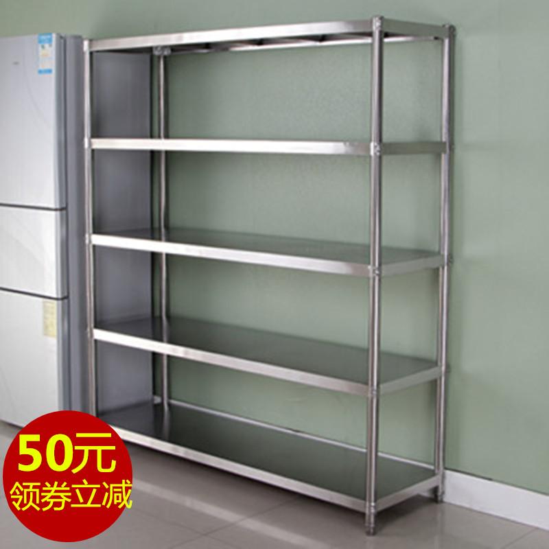 加厚款不锈钢厨房置物架5层落地家用多功能收纳储物放锅4五层架子优惠券