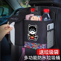 車載垃圾桶掛式摺疊置物桶箱汽車內用品卡通多功能創意車上收納袋