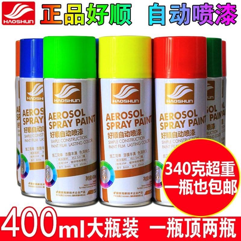 汽车油漆成品漆色母原厂货车漆通用喷漆防锈钣金烤漆面漆金属b。