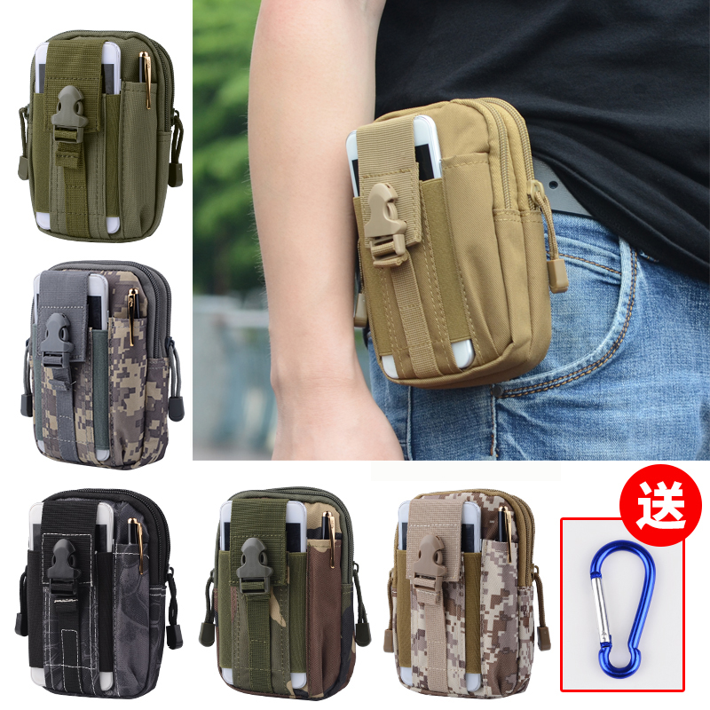 手机腰包男穿皮带多功能竖款小挂包帆布实用耐磨防水迷你战术腰包