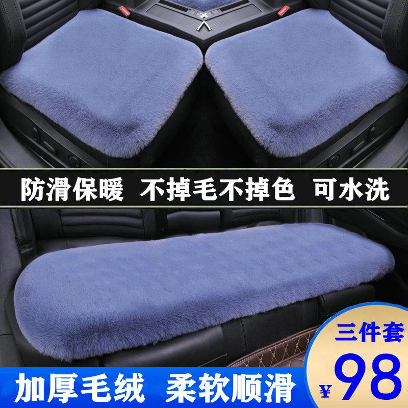 汽车坐垫冬季羊毛绒无靠背三件套冬天保暖后排座垫套单片通用车垫