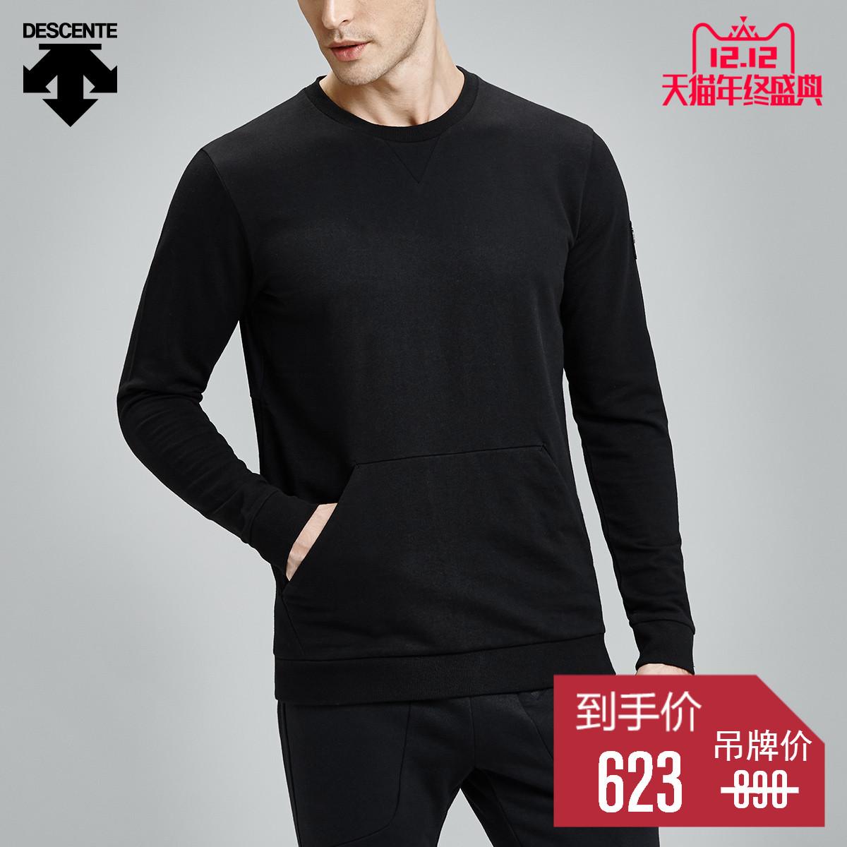 DESCENTE迪桑特男子卫衣 全棉保暖套头卫衣运动长袖T恤D6123DHT30