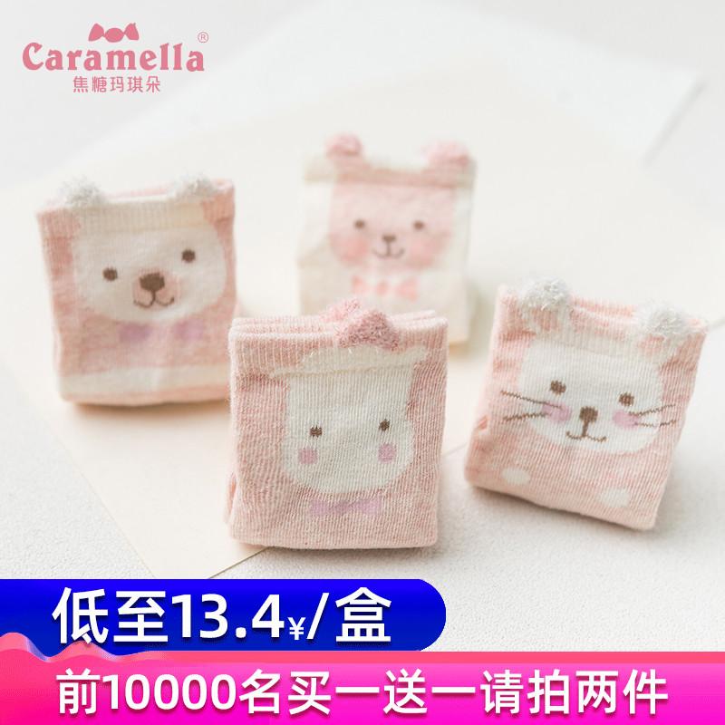caramella婴儿袜子夏季薄款儿童纯棉地板女童袜宝宝夏天袜子0-1岁