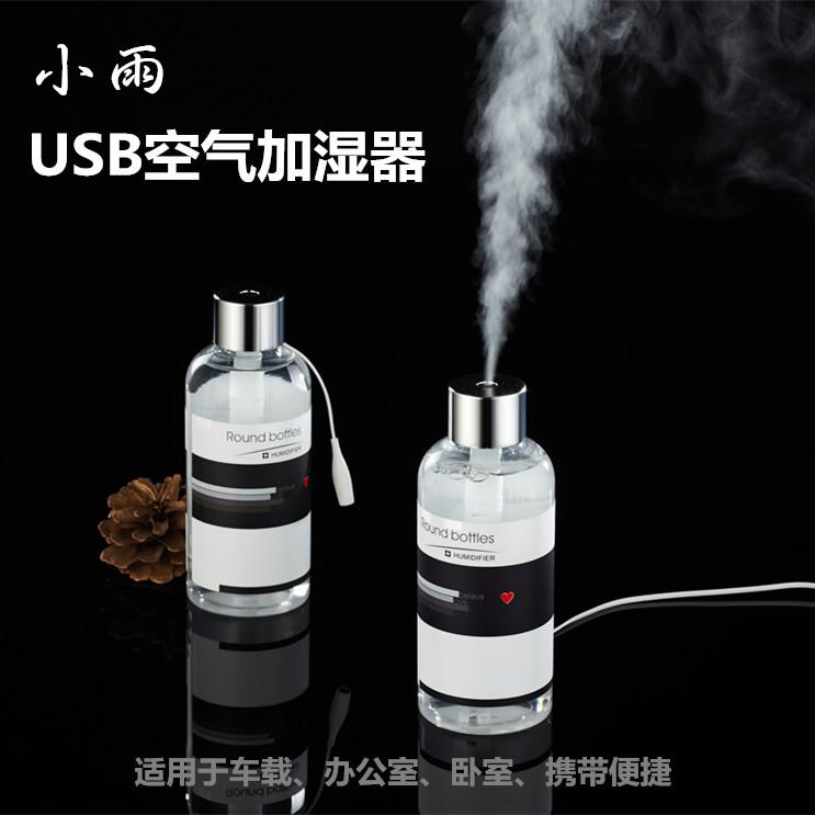 矿泉水瓶USB车载加湿器迷你小办公室家用静音喷雾便携式创意礼品