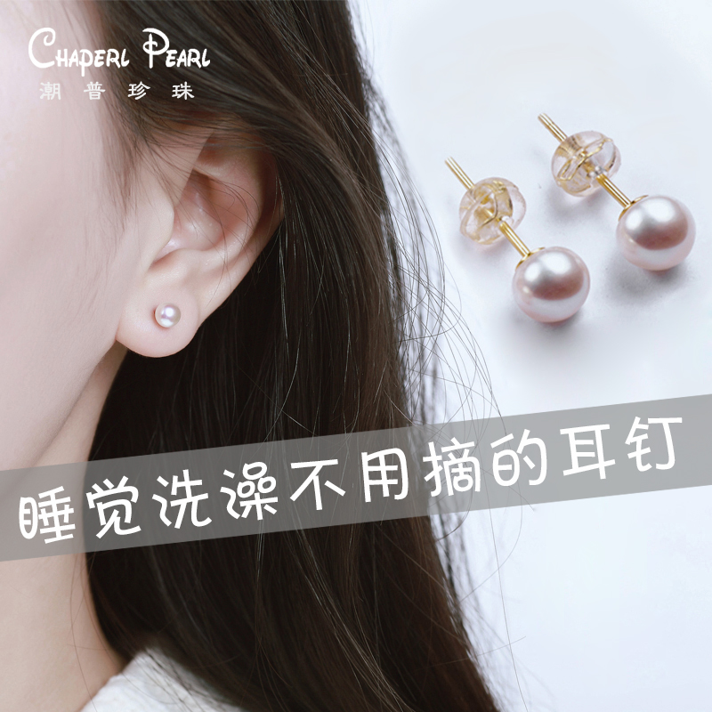 925银淡水珍珠耳钉女气质韩国个性耳饰耳环简约百搭迷你小耳骨钉优惠券