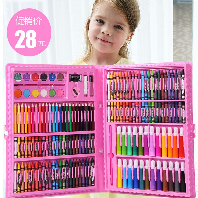 水彩笔套装儿童画画笔初学者美术宝宝幼儿园彩色笔学生无毒可水洗