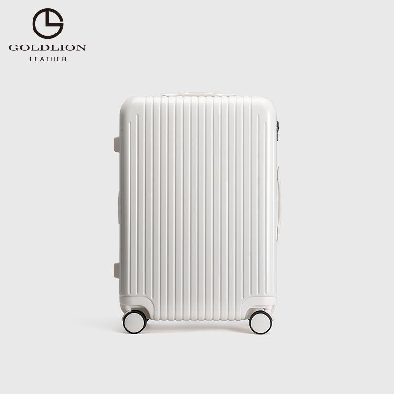 金利来万向轮小型轻便学生男女密码箱登机箱旅行箱拉杆箱潮行李箱