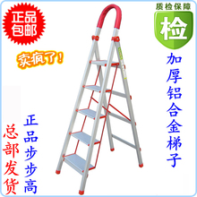 梯子家用折叠梯加厚铝合金梯子的kp12梯四步np梯楼梯步步高
