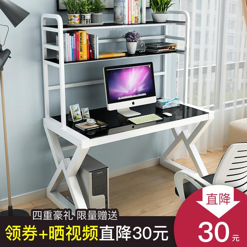 电脑台式桌写字桌家用书桌现代简约卧室经济型钢化玻璃办公电脑桌