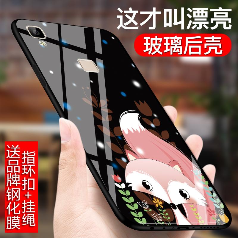 vivov3maxa手机壳女款潮v3个性创意v3max全包防摔v3ma玻璃小清新