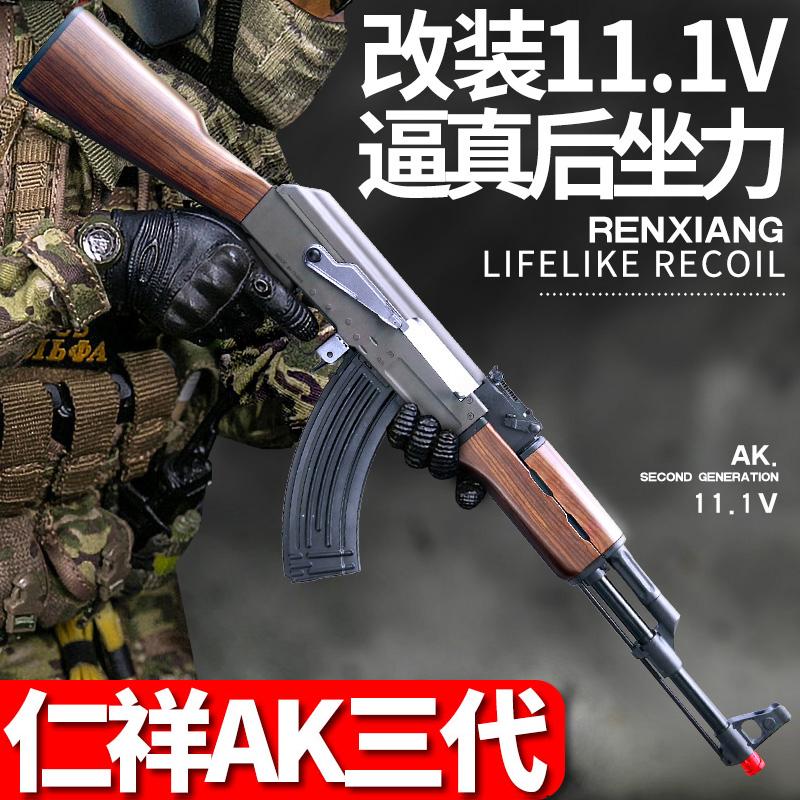 仁祥ak47电动连发水弹枪可发射道具模型绝地吃鸡成人改装玩具枪AK