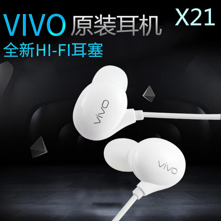 vivo耳机原装x21 x9 x20 x23 y83 y93 y66专用原配耳塞线耳麦正品