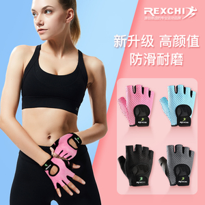 Fitness gloves female non-slip yoga exercise thin half-finger male equipment training dynamic cycling sports wristband anti-cocooning