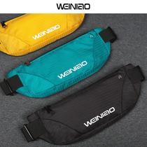 运动跑步腰包女夏手机袋男多功能装备健身小包薄款隐形防水收纳包
