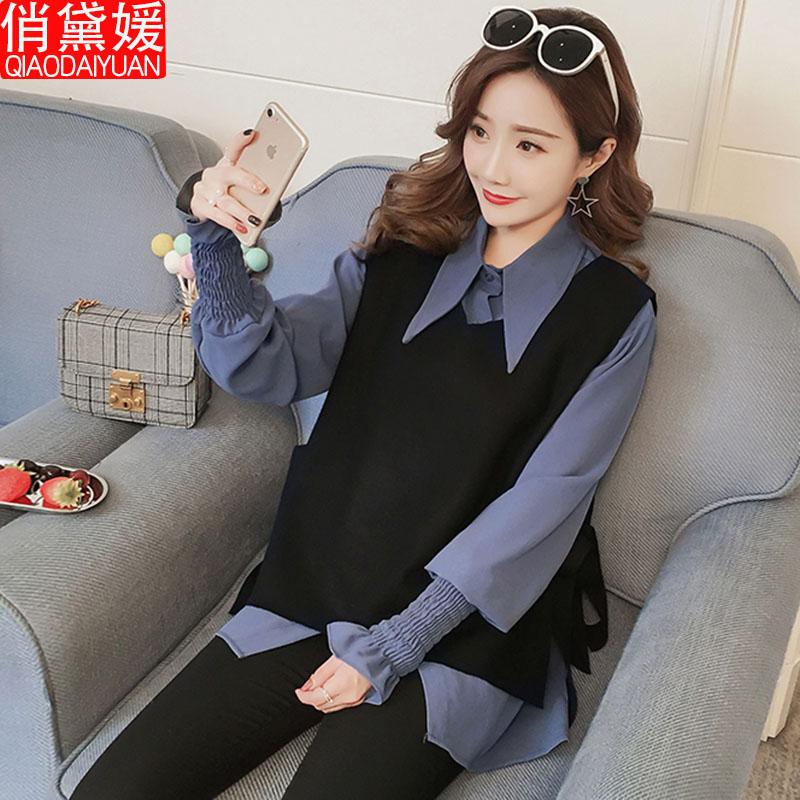 孕妇春装韩版时尚款休闲上衣辣妈衬衣马甲两件套中长款秋天衬衫潮
