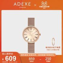 【太阳纹】ADEXE女士手表 钢带INS风 时尚潮流腕表