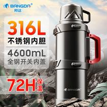 保温杯超大容量316不锈钢保温热水壶家用男女户外旅行便携暖壶4L