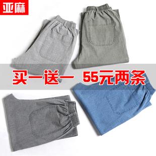 夏季高腰亚麻男裤中老年爸爸装长裤子大码宽松直筒棉麻薄款休闲裤