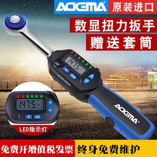 进口ADEMA电子高精度力矩扳手数显扭力扳手力矩扳手工具汽修预置图片