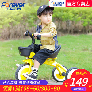 Permanent children's tricycle bicycle 2-5 years old baby toy baby carriage boy girl free inflatable bicycle